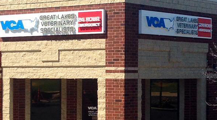 Hospital Picture of VCA Great Lakes Animal Hospital