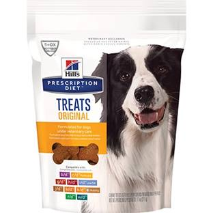 Hill's® Prescription Diet® - Dog Treat