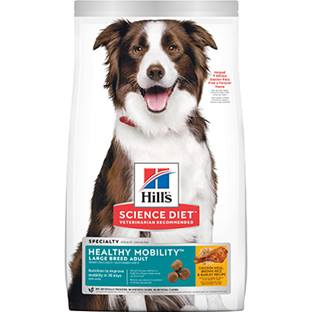Hill's® Science Diet® Adult Healthy Mobility Large Breed - Dog Food