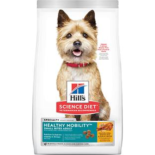 Hill's® Science Diet® Adult Healthy Mobility Small Bites - Dog Food