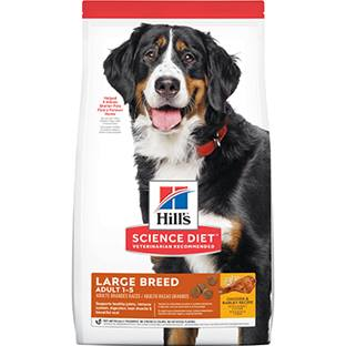 Hill's® Science Diet® Adult Large Breed - Dog Food