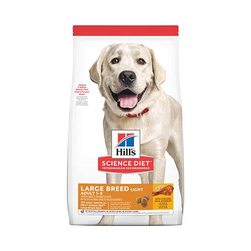 Hill's® Science Diet® Adult Large Breed Light - Dog Food