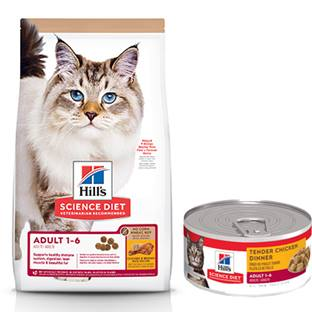 Hill's® Science Diet® Adult Tender Tuna Dinner Feline - Canned