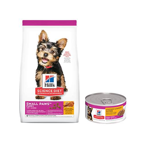 Hill's® Science Diet® Puppy Small & Toy Breed - Dog Food