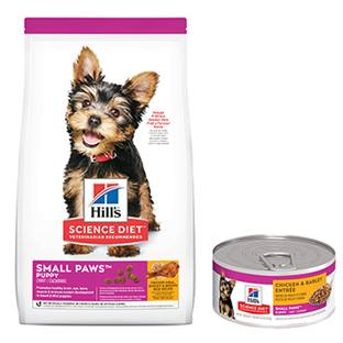 Hill's® Science Diet® Puppy Small & Toy - Dog Food
