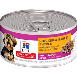 Hill's® Science Diet® Small & Toy Adult Gourmet - Dog Food