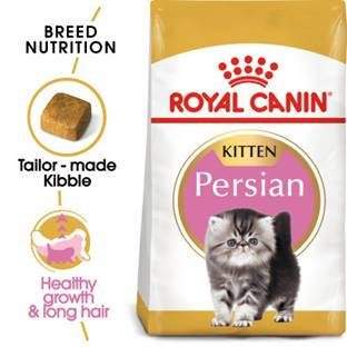 ROYAL CANIN® Feline Breed Nutrition™ Persian Kitten Dry Cat Food