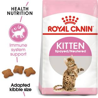 ROYAL CANIN® Feline Health Nutrition™ Kitten Spayed/Neutered Dry Cat Food for Kittens