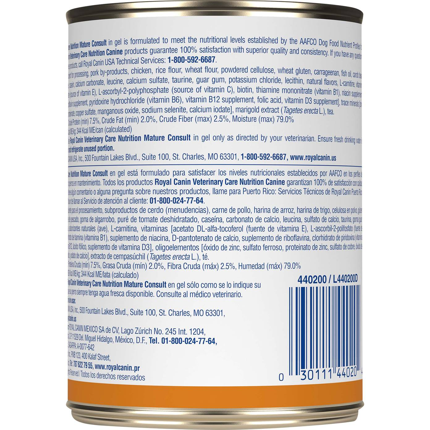 ROYAL CANIN® VETERINARY CARE NUTRITION™ Canine Mature Consult in gel canned dog food