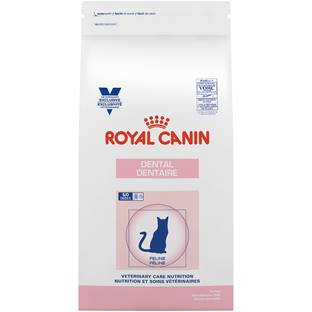 ROYAL CANIN® VETERINARY CARE NUTRITION™ Feline Dental dry cat food