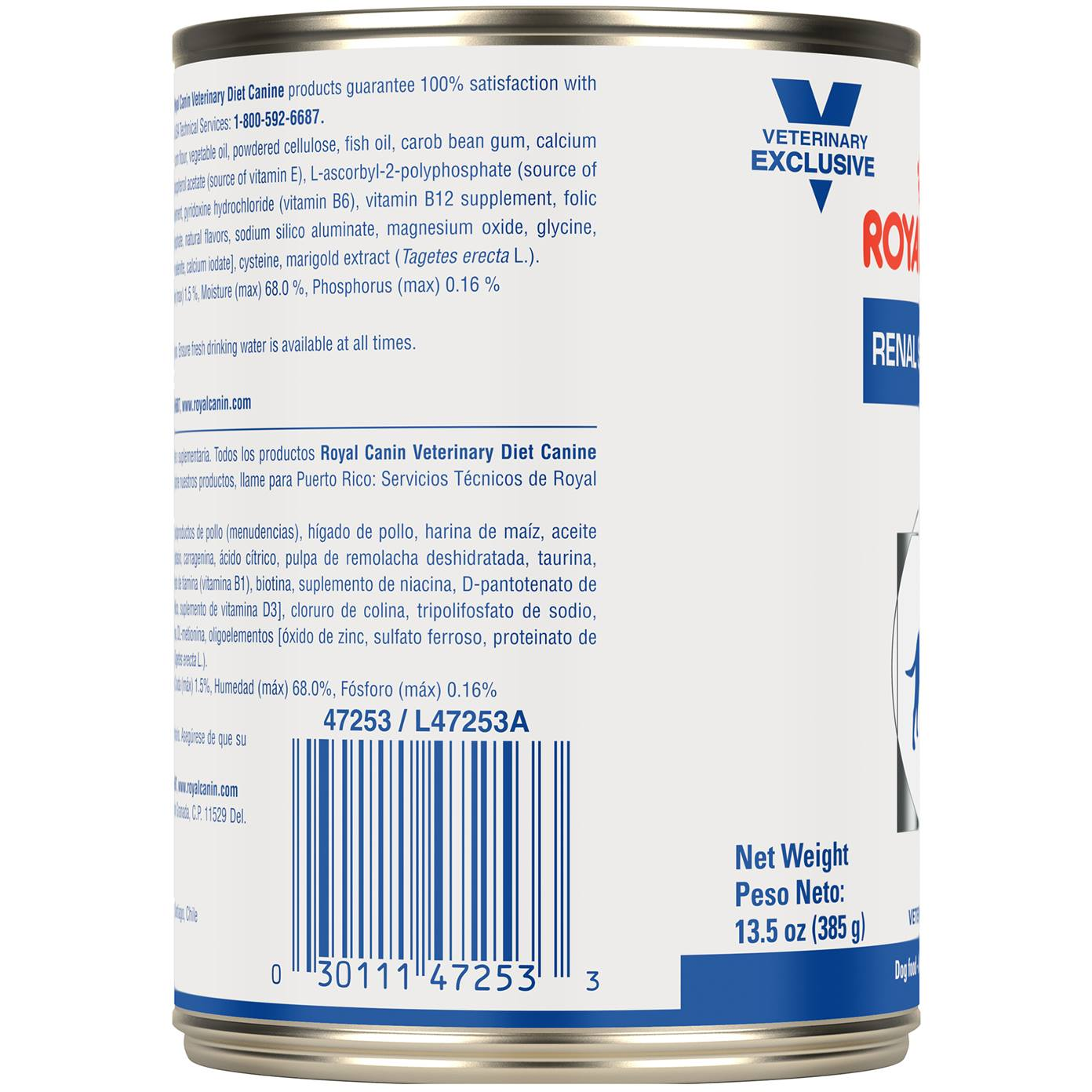 Royal Canin Veterinary Diet 174 Canine Renal Support E Loaf